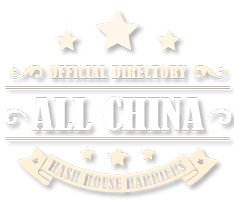 All China Hash House Harriers Logo