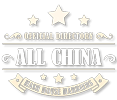 All China H3 Logo