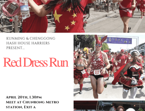 1st Red Dress Run ever in Yunnan by Kunming-Chenggong H3
