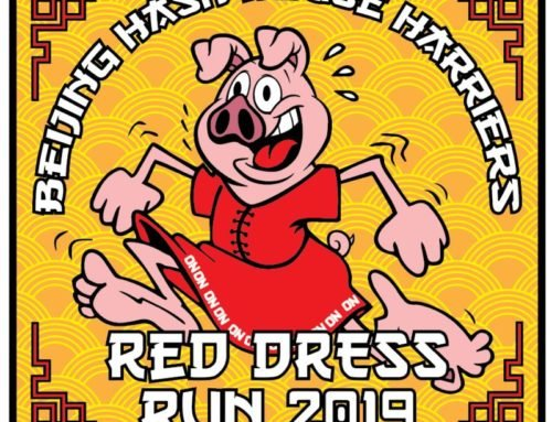 Beijing H3 Red Dress Run 2019