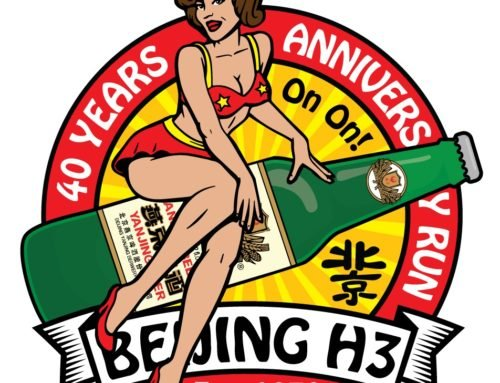 Beijing Hash House Harriers 40th Anniversary
