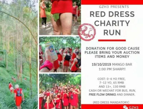 GZH# Red Charity Run 2020